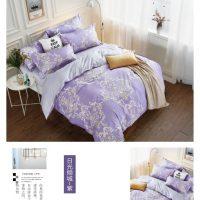 502 日光倾城 紫